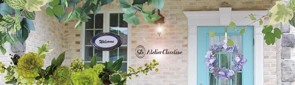 Atelier Classtine